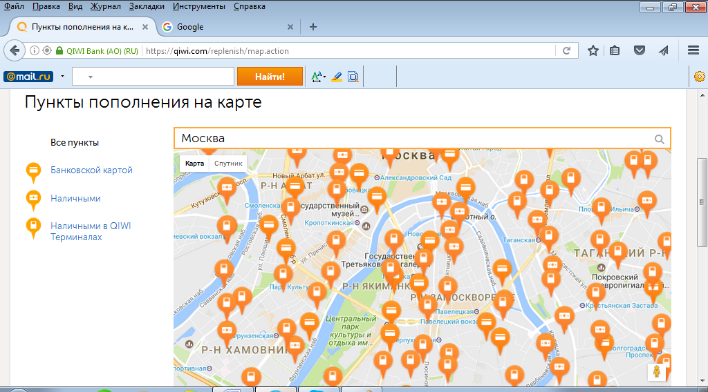 Пункты пополнения счета на карте