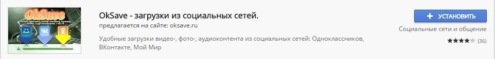 Получение видео с Mail.ru через расширения в браузере