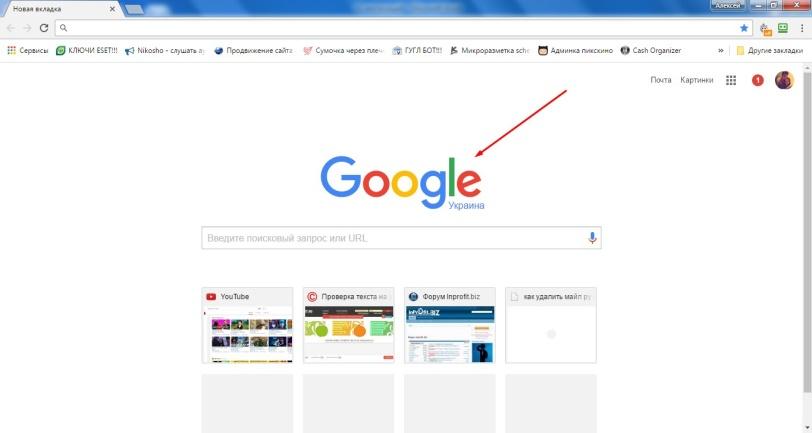 Как в гугл хром сделать стартовой страницу