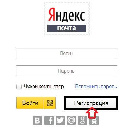 Строки на Yandex
