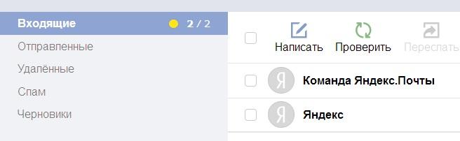 Внешний вид Yandex