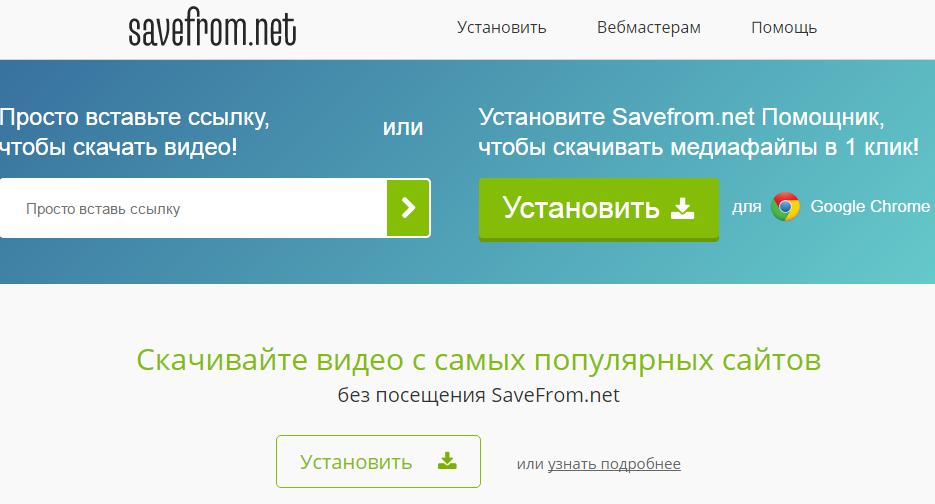 Как скачать видео с mail. Ru | linkor2. 0.