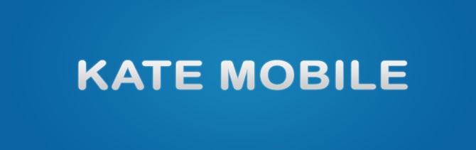 KateMobile приложение для ВК