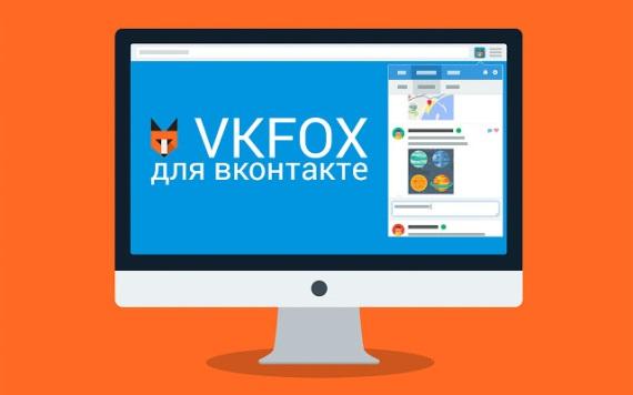 Плагин VKfox