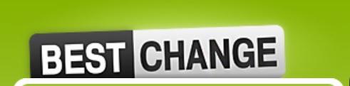 Сайт BestChange