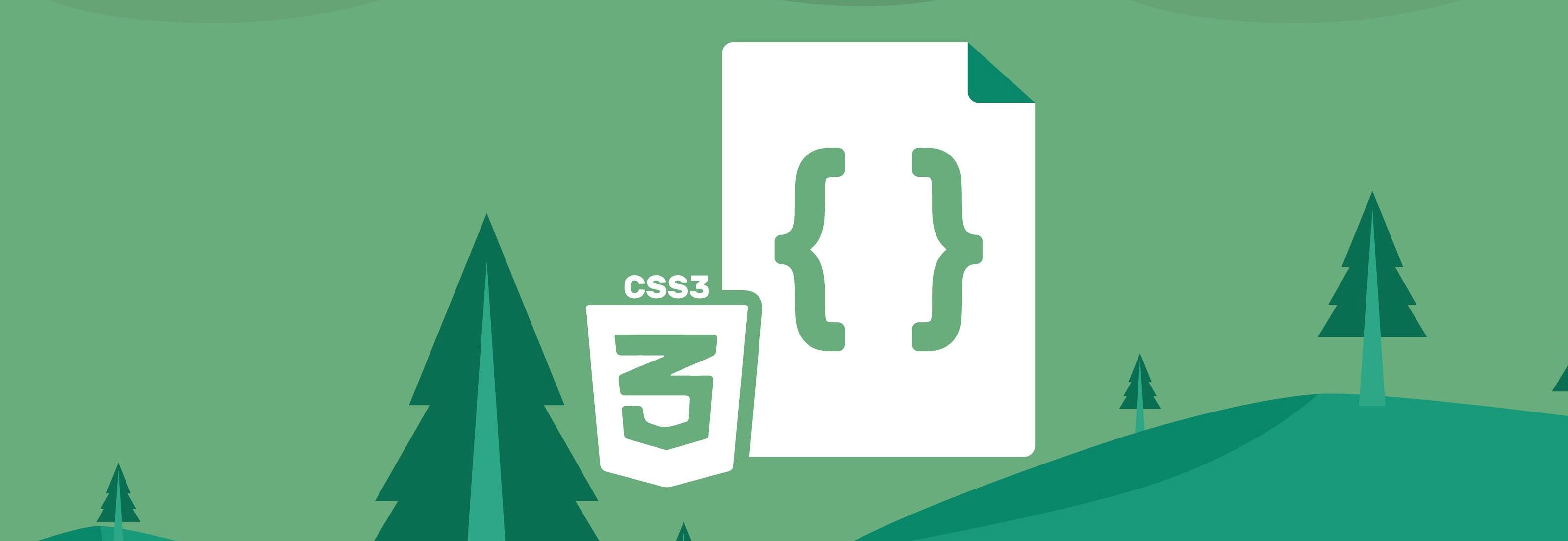 CSS в действии