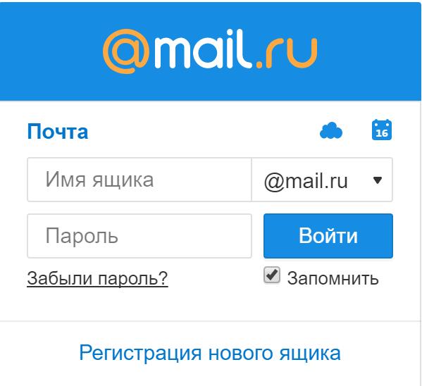 Форма регистрации и введения информациия