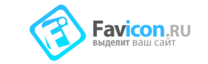 Logo Favicon.ru
