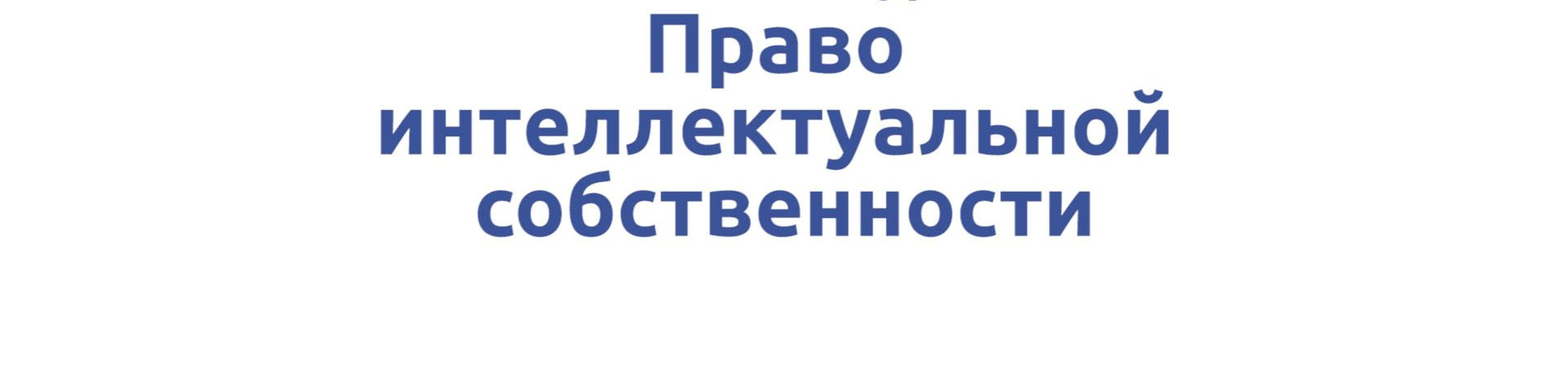 Права автора и компания на Logo