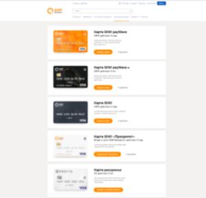 Банковская карта в QIWI