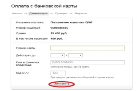 Данные Яндекс карты