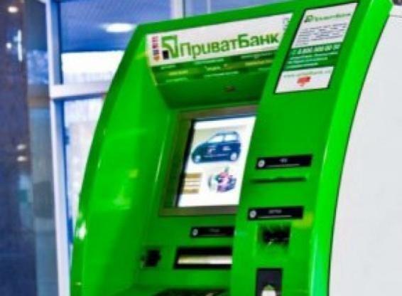 Используем банкомат