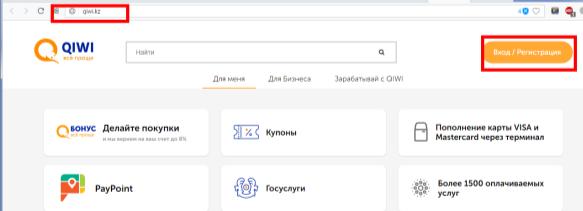 Национальный сайт системы