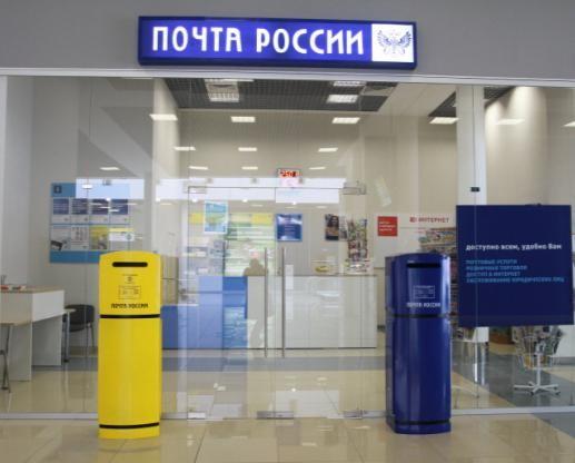 Почтовый перевод на карту Приватбанка