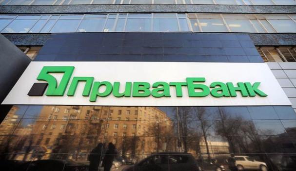 Смена пин-кода через отделение банка
