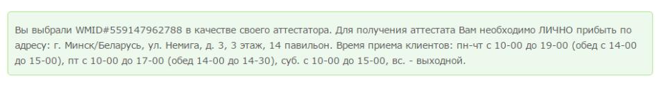 Электронная заявка